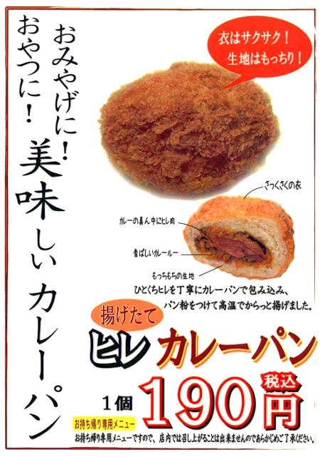 100920_katu_1.jpg