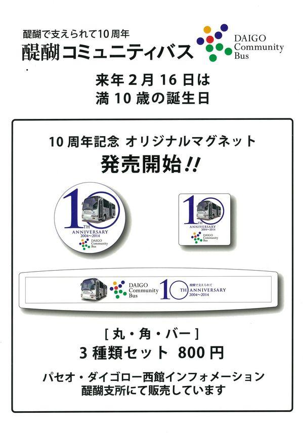 20131009135333-web.jpg