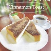 【カフェコロラド】シナモントーストセット(オリジナルコーヒーアイス付)