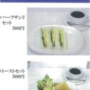 【カフェ33】毎日15時からの新サービス!