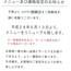 【カフェコロラド】メニュー表及び価格改定のお知らせ