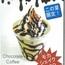 【カフェコロラド】モカシェイク(期間限定) 500円!