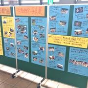 ボーイスカウト京都連盟 活動紹介展示会(5/13~14、5/20~21)