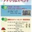 「醍醐カルチャーセンター教室発表会」開催!