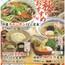 【杵屋】チャンポンうどん定食