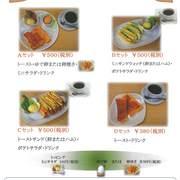 【カフェ33】モーニングメニューご案内!