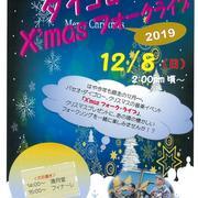 「ダイゴロー X'mas フォークライブ」満月堂 2019.12.8(日)