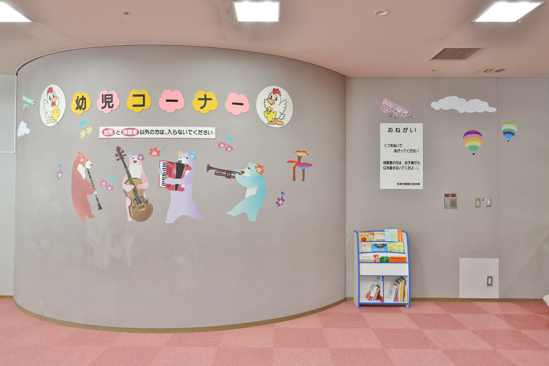kids corner_010.JPG