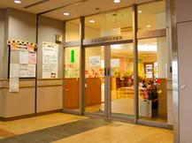 京都市醍醐中央児童館