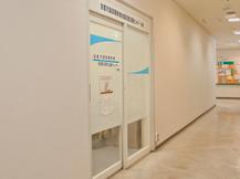 京都市東部障害者活動支援センター「小町」