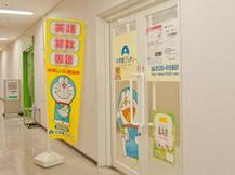 学研スクエア醍醐駅前教室