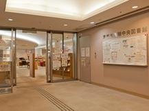 京都市醍醐中央図書館